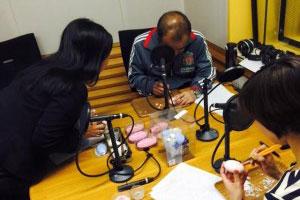 RKK_radio